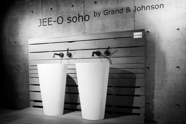 JEE-O DADOquartz Waschtisch Mango SWMBA S64 580 x 400 x 910 mm